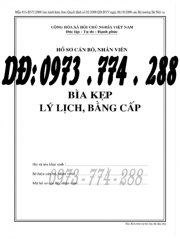 Bán Bìa kẹp nghị quyết, quyết định về nhân sự - Hồ sơ viên chức12