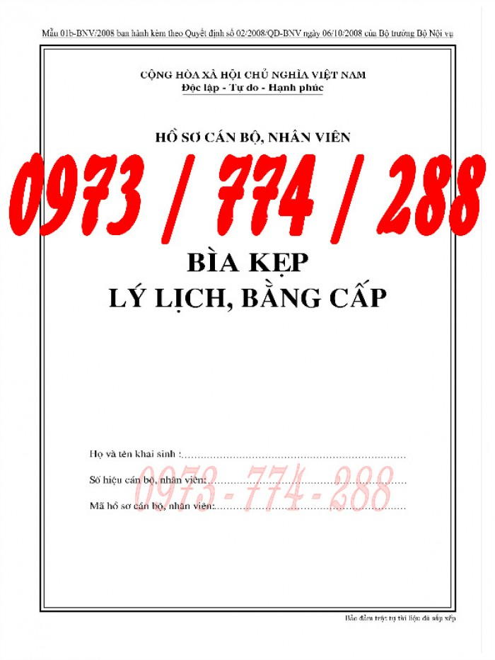 Bán 3 bìa kẹp hồ sơ viên chức thông tư 07/2019/TT-BNV ngày 1/6/2019