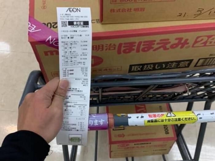 Chuyên sỉ mỹ phẩm hàng quốc tế Suong's House - Nhật