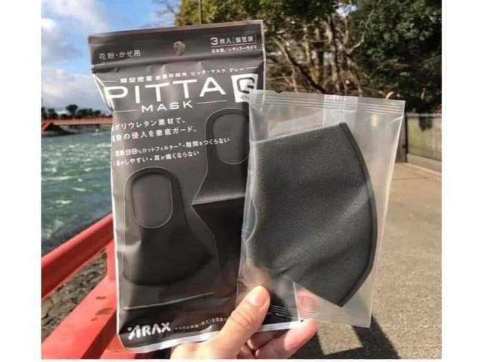 Khẩu trang 3D PITTA MASK JAPAN set/3 cái0