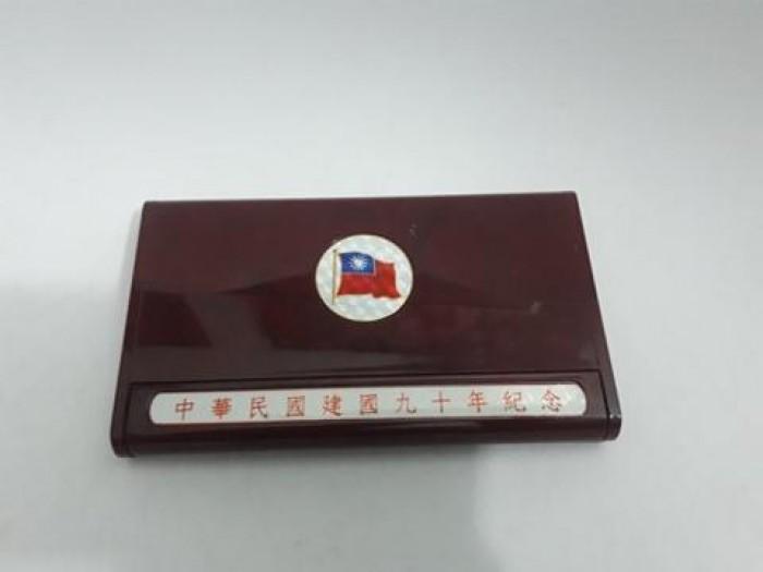 set 5 xu kỷ niệm 90 năm thành lập Trung Hoa Dân Quốc của Đài Loan1