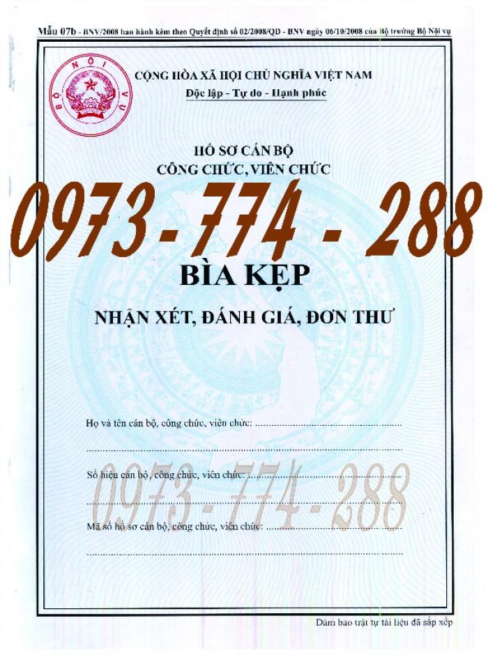Bìa kẹp nhận xét đánh giá đơn thứ theo Thông tư số 07/2019/TT-BNV ngày 01/6/20198