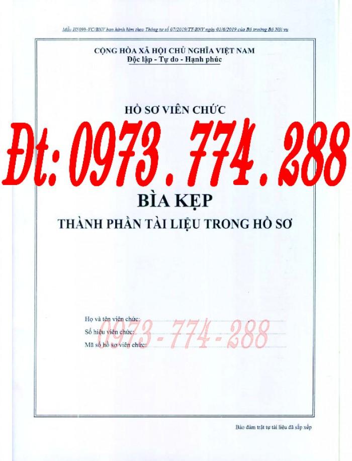 Bìa kẹp thành phần tài liệu trong hồ sơ - Hồ sơ viên chức0