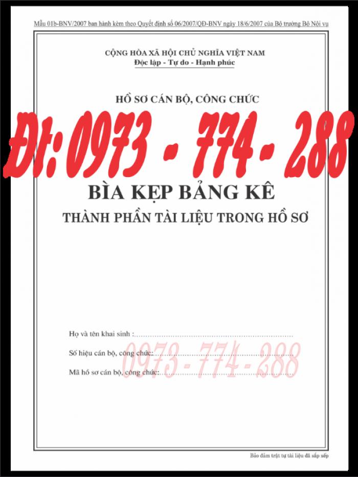 Bìa kẹp thành phần tài liệu trong hồ sơ - Hồ sơ viên chức4