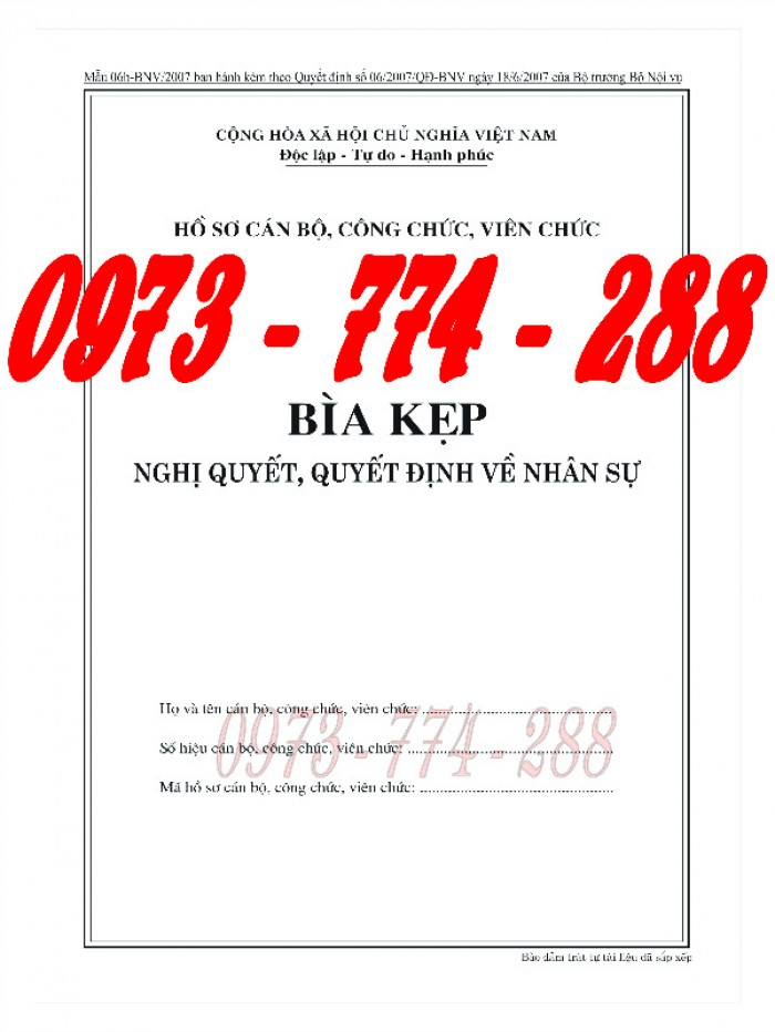Bìa kẹp thành phần tài liệu trong hồ sơ - Hồ sơ viên chức8