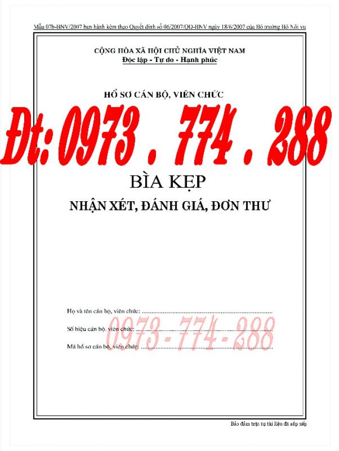 Bìa kẹp thành phần tài liệu trong hồ sơ - Hồ sơ viên chức11