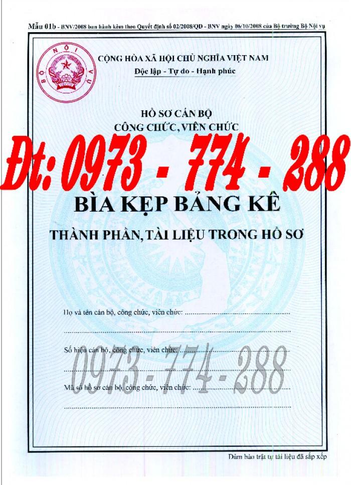 Bìa kẹp thành phần tài liệu trong hồ sơ - Hồ sơ viên chức13