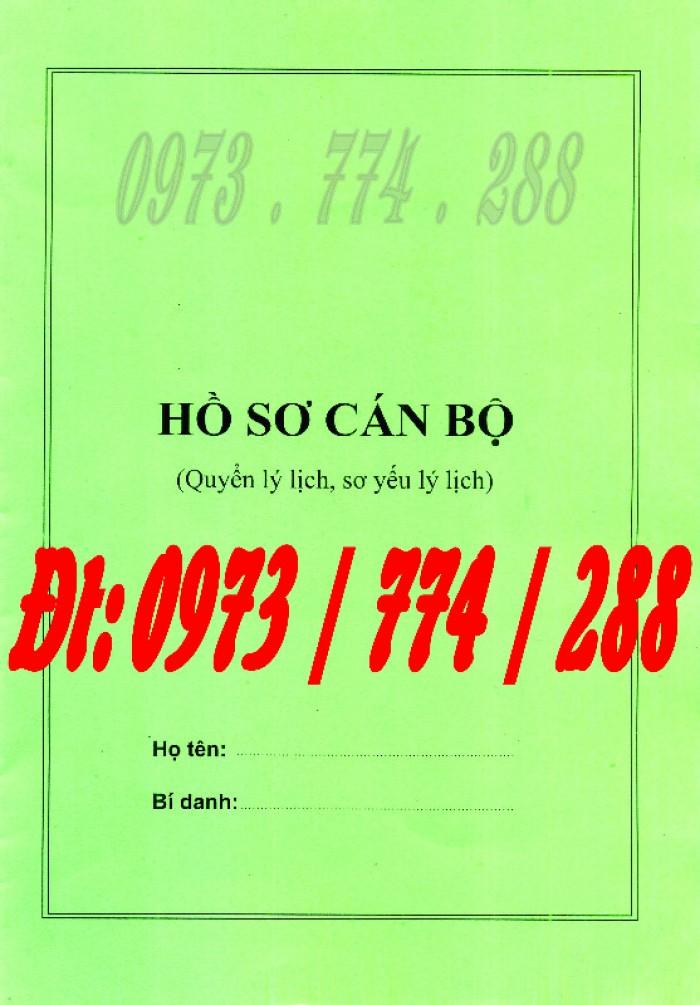 Bìa kẹp thành phần tài liệu trong hồ sơ - Hồ sơ viên chức21