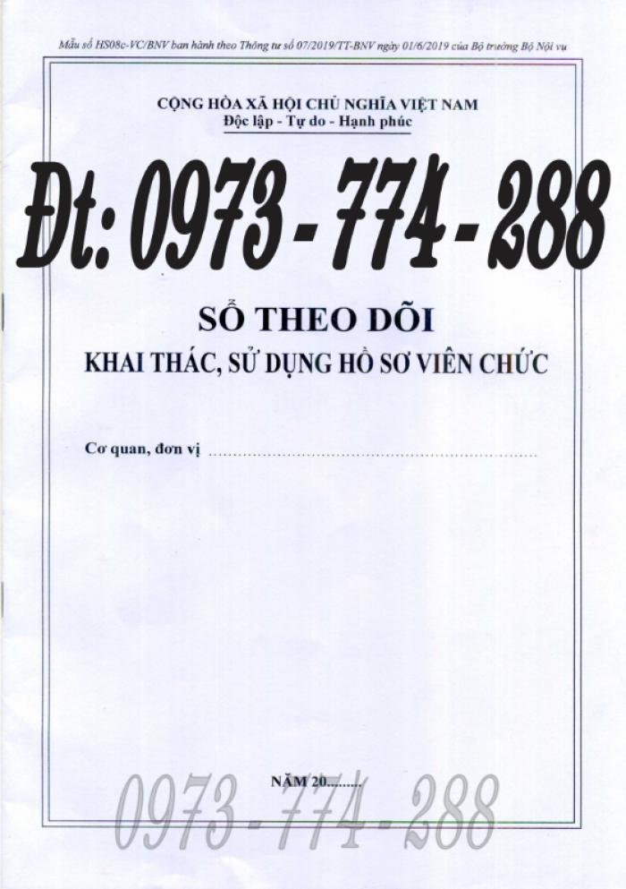 Sổ đăng ký hồ sơ viên chức2