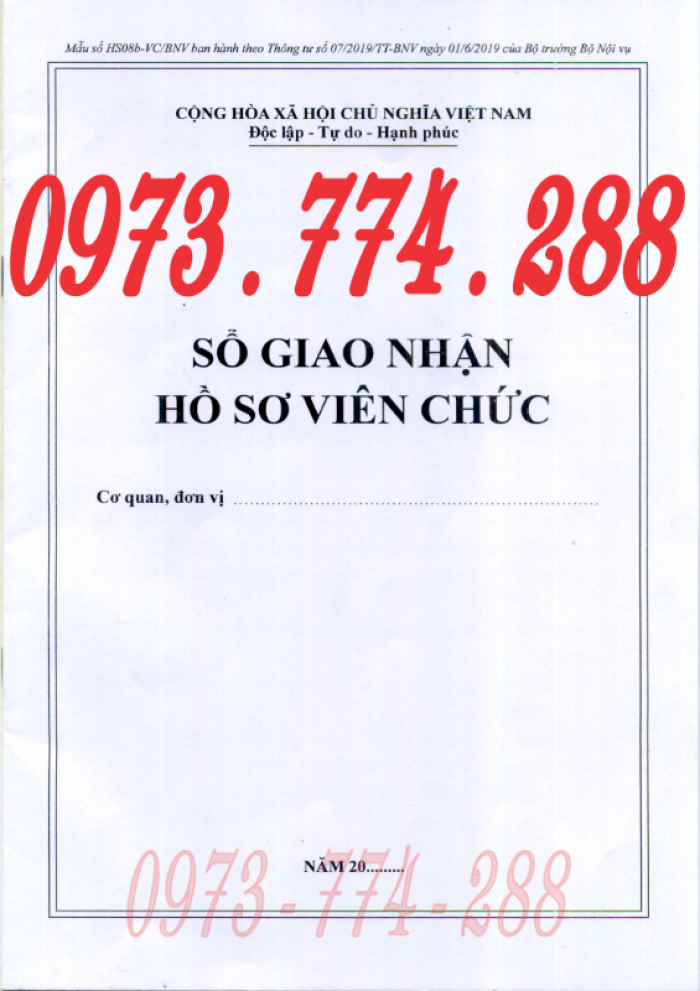 Bán sổ giao nhận hồ sơ viên chức  (mẫu số HS08b)