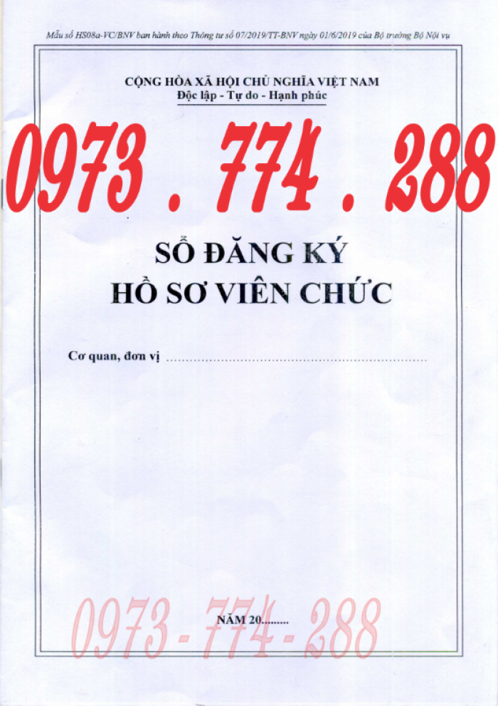 Bán sổ giao nhận hồ sơ viên chức  (mẫu số HS08b)1