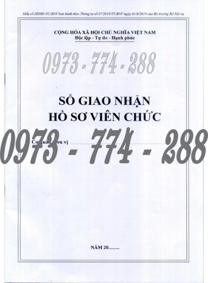 Bán 3 sổ đăng ký hồ sơ viên chức, sổ giao nhận hồ sơ, sổ theo dõi khai thác, sử dụng hồ sơ viên chức2