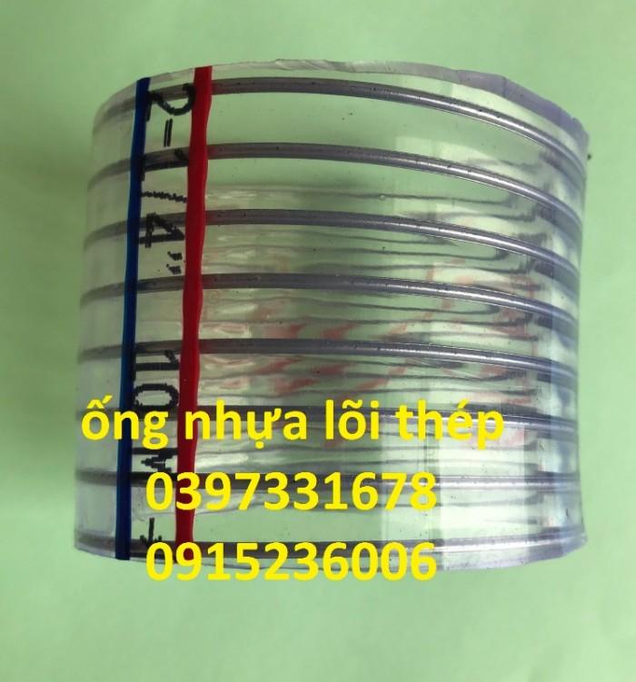 Ống nhựa mềm lõi thép1