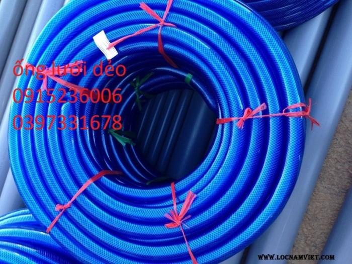 Ống xanh lưới dẻo D25-LNV