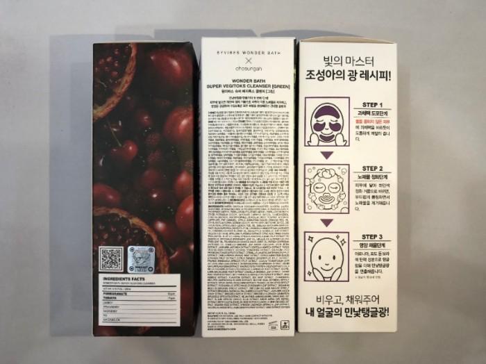 Sữa rửa mặt rau củ Super Vegitok Cleanser6