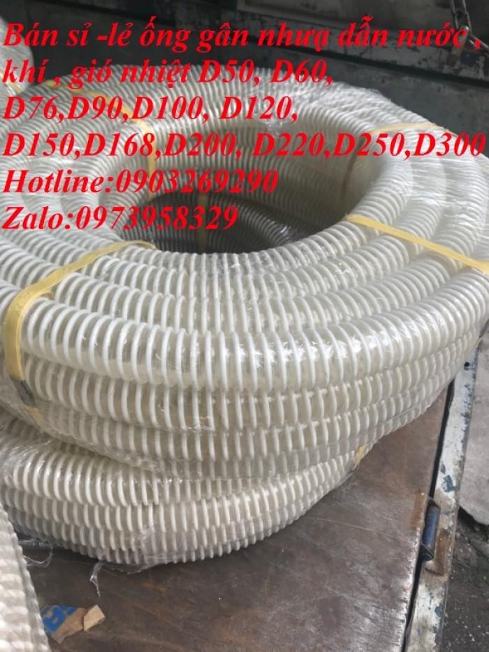 Ống gân nhựa cổ trâu xanh dương - lá D40, D50, D60, D80, D90, D100, D114, D120, D140, D150, D168, D200, D220, D250, D30016