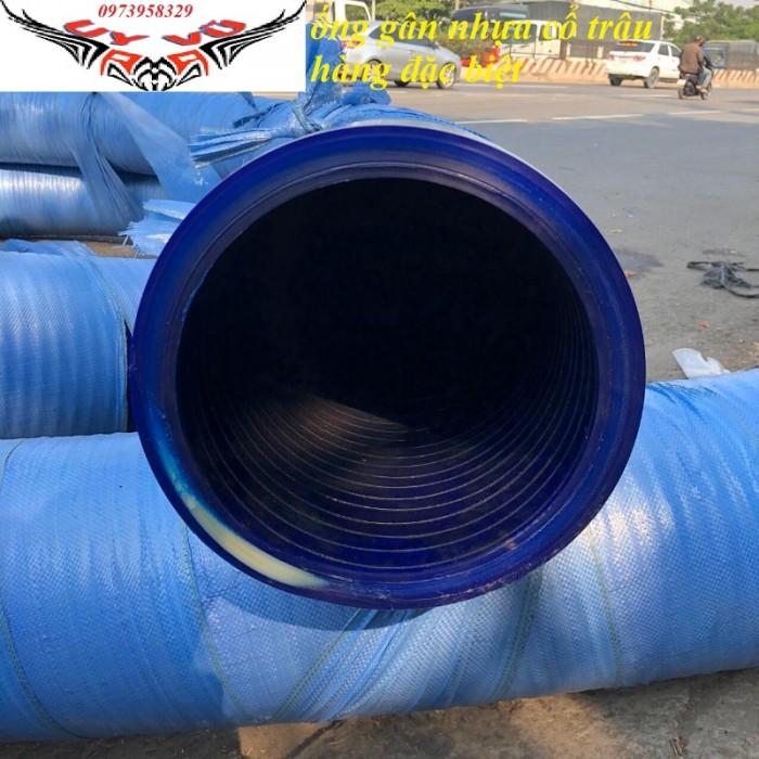 ống gân cổ trâu gân nhựa D140 ( dày 12 ly)  Phân phối toàn quốc 22