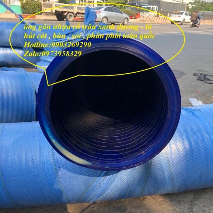 Ống gân nhựa cổ trâu xanh dương - lá D40, D50, D60, D80, D90, D100, D114, D120, D140, D150, D168, D200, D220, D250, D30023