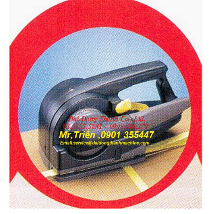 Máy niềng dây đai nhựa pp dùng điện ZP-2012 giá tốt TP HCM0