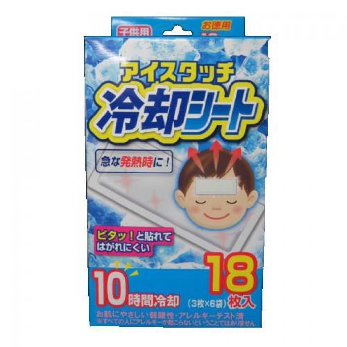 Miếng dán trán hạ sốt cho bé hàng Nhật Bản - SH570