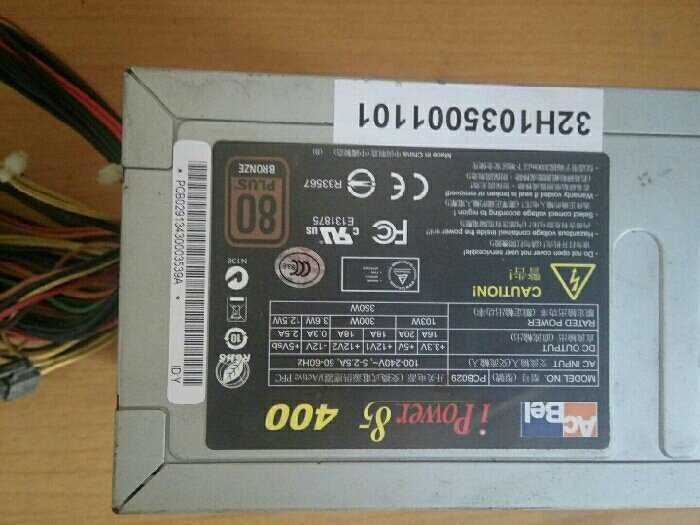 Bộ nguồn hiệu AcBel 400w cao cấp cũ0
