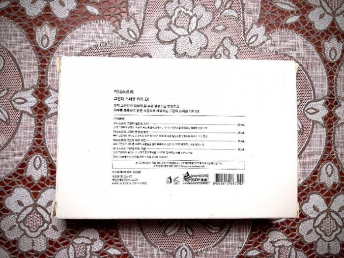 Bộ dưỡng da trà xanh Innisfree Green Tea Special0