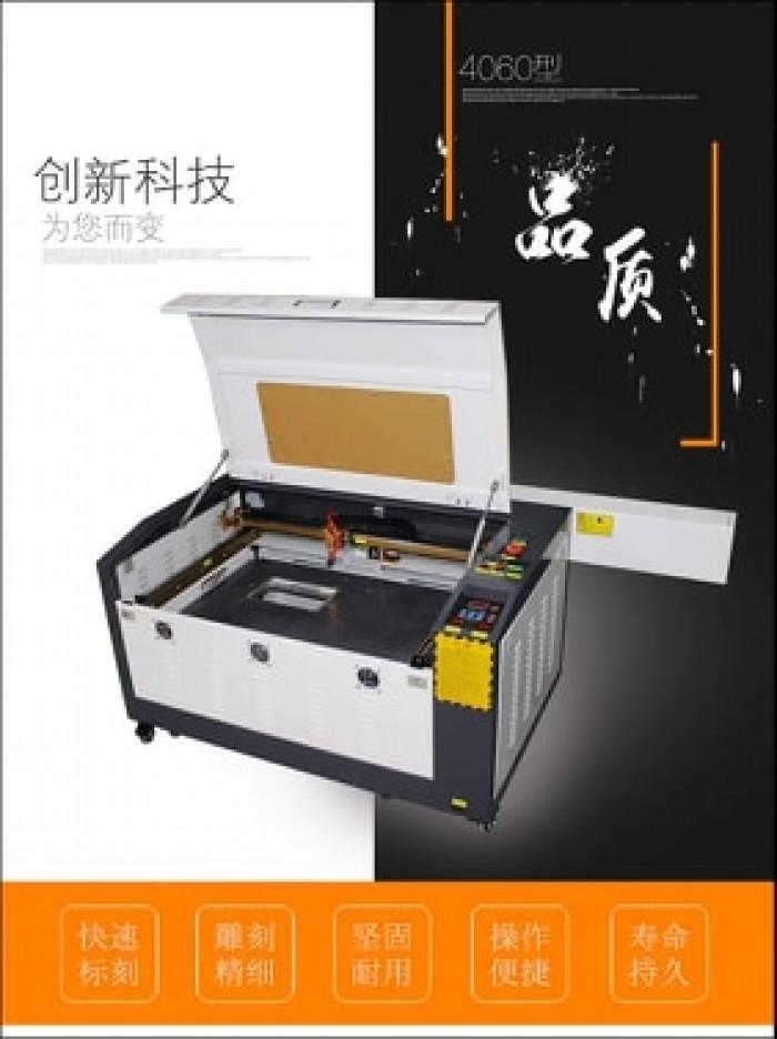 máy laser 60400