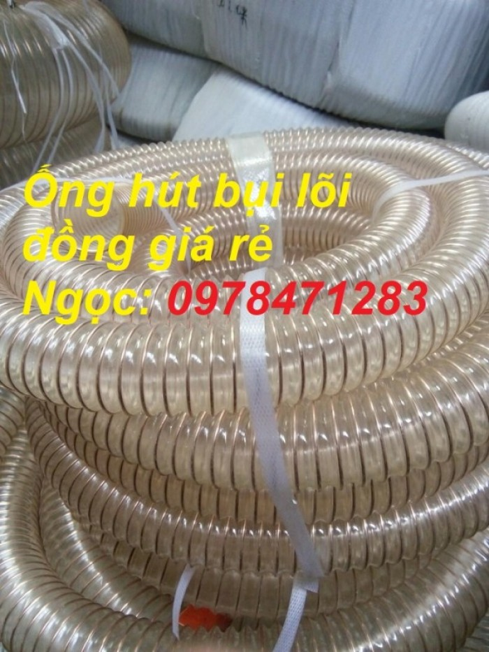 Ống nhựa mềm lò xo lõi đồng (ống nhựa PU lõi đồng) hàng có sẵn1
