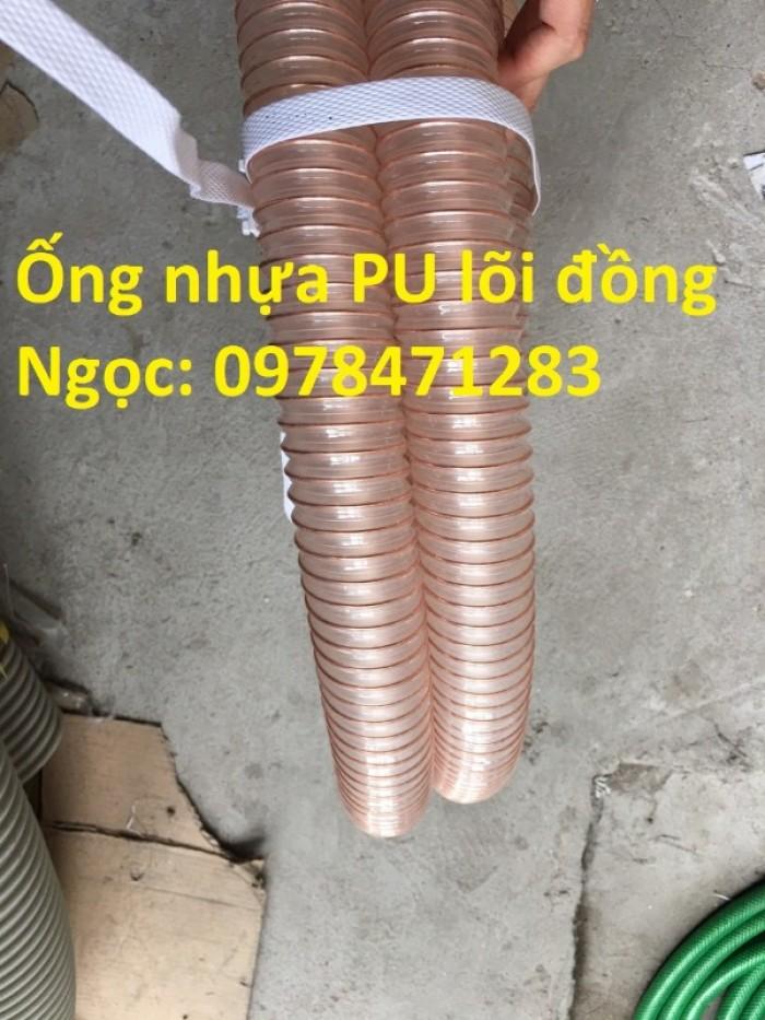 Ống nhựa mềm lò xo lõi đồng (ống nhựa PU lõi đồng) hàng có sẵn2