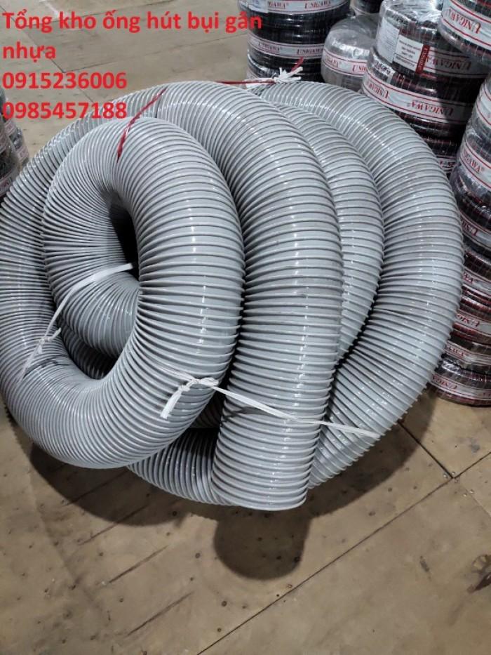 Ống Hút Bụi Gân Nhựa D34, D40, D50, D60, D70, D80, D90, D100, D150, D200 giá tốt nhất Hà Nội2