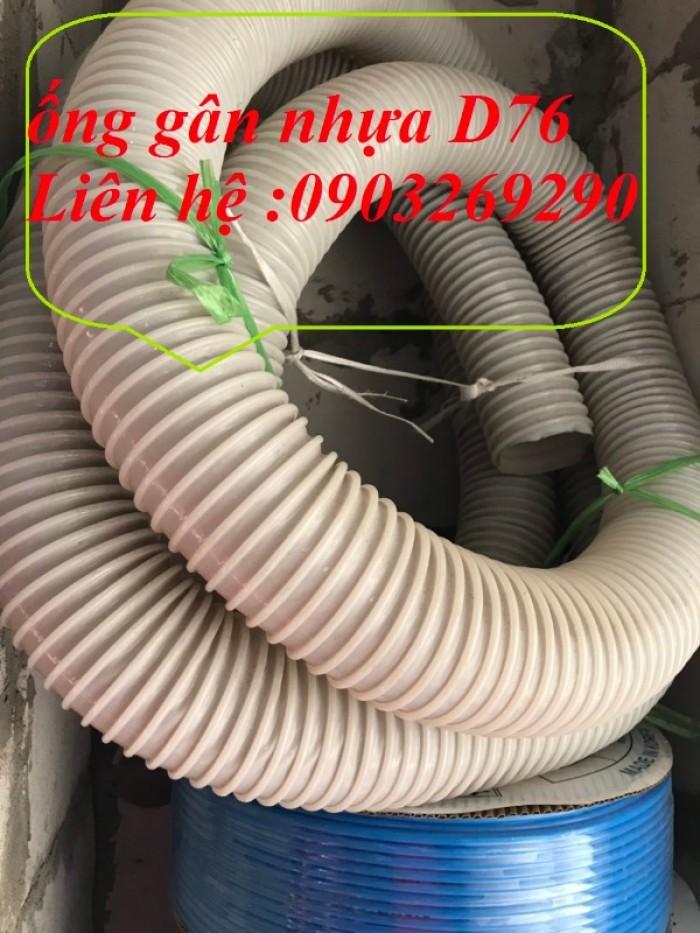 Ống hút bụi gân nhựa Pvc - ống nhựa hút bụi xoắn  - ống nhựa hút bụi công nghiệp D300, D250, D200, D168, D150, D120, D114, D100, D90, D76, D65, D60, D50, D40, D34, D259