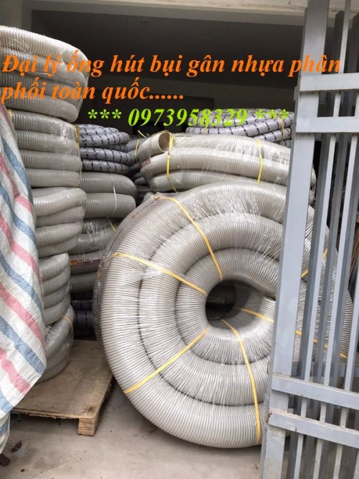 Ống hút bụi gân nhựa Pvc - ống nhựa hút bụi xoắn  - ống nhựa hút bụi công nghiệp D300, D250, D200, D168, D150, D120, D114, D100, D90, D76, D65, D60, D50, D40, D34, D2511