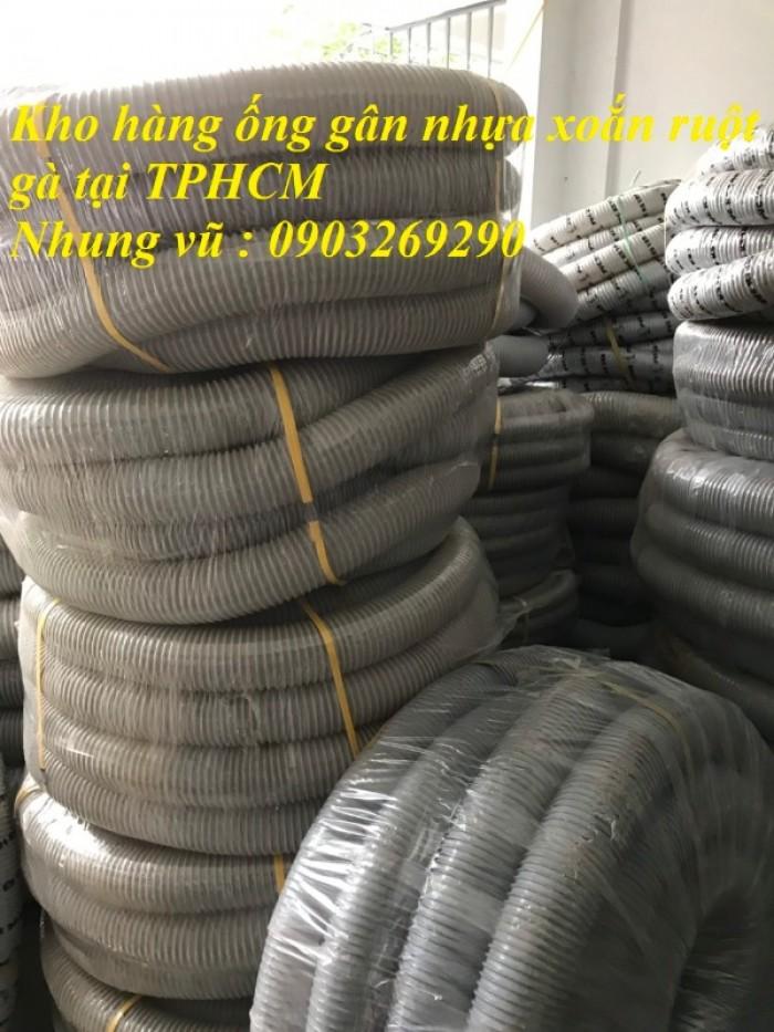 Ống hút bụi gân nhựa Pvc - ống nhựa hút bụi xoắn  - ống nhựa hút bụi công nghiệp D300, D250, D200, D168, D150, D120, D114, D100, D90, D76, D65, D60, D50, D40, D34, D2521