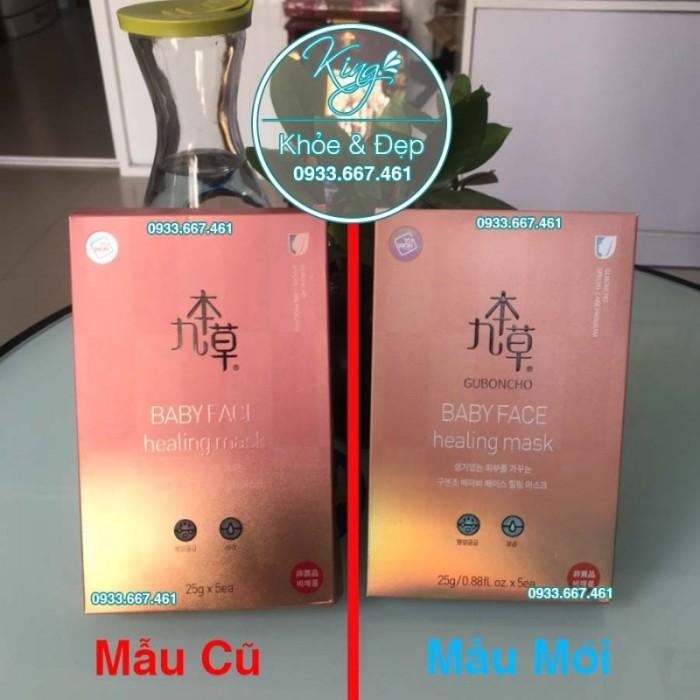 Mặt Nạ GUBONCHO Baby Face Healing Mask1