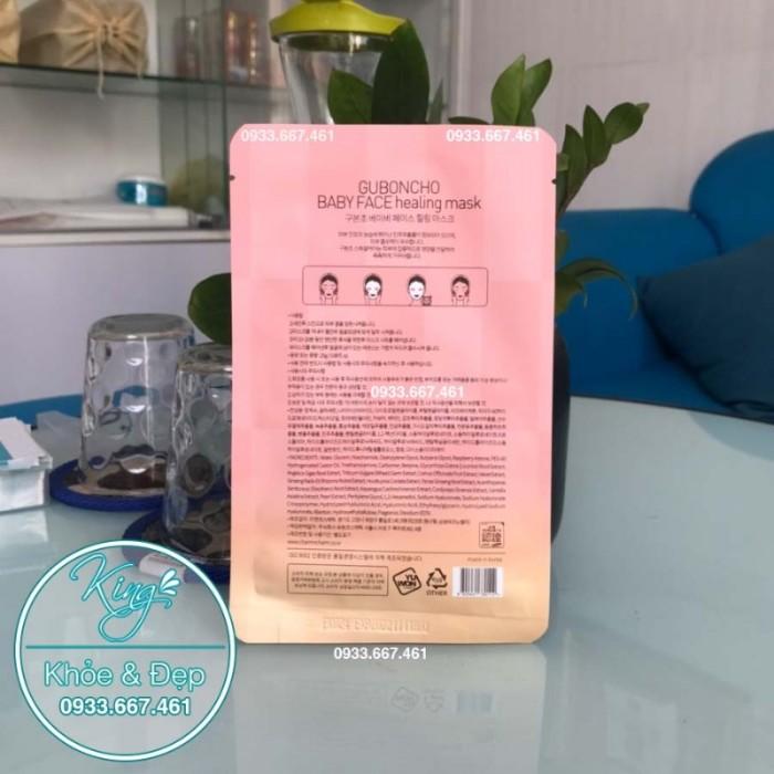 Mặt Nạ GUBONCHO Baby Face Healing Mask2