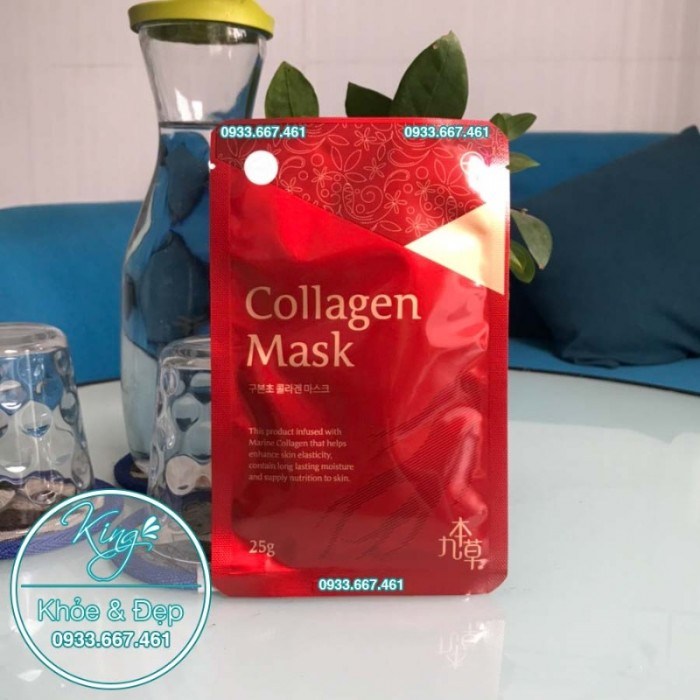 Mặt Nạ GUBONCHO Collagen Mask0