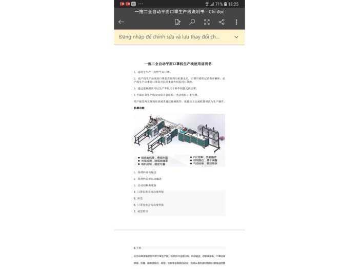 Máy sản xuất khẩu trang0