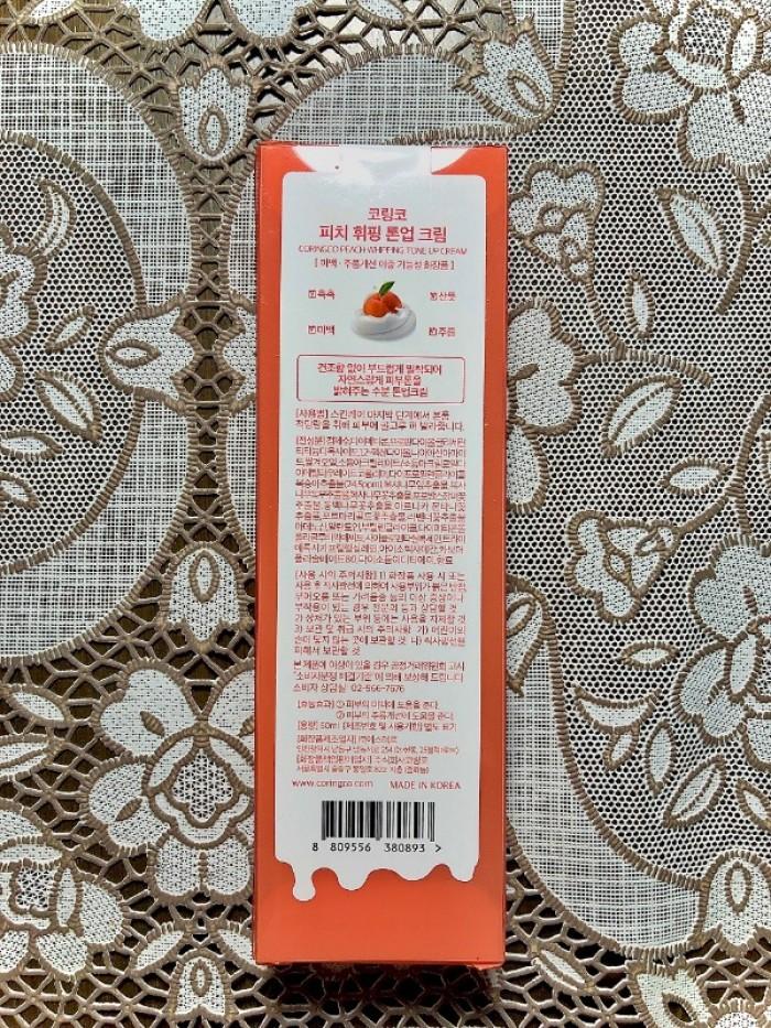 Kem dưỡng trắng da Peach Coringco3