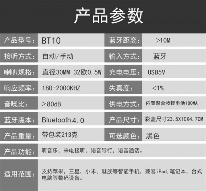 Tai nghe Bluetooth cao cấp gắn mũ bảo hiểm BT106
