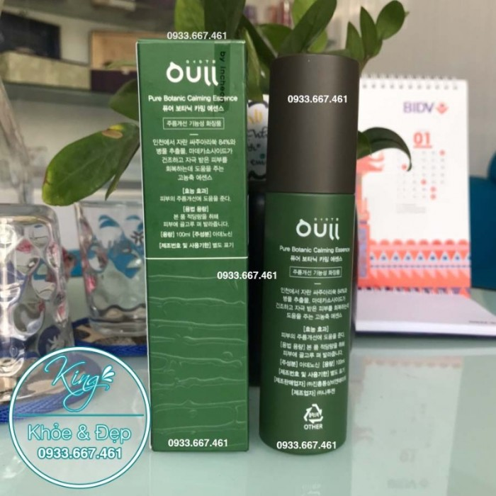 Tinh Chất Pure Botanic Calming Essence OULL 100ML2