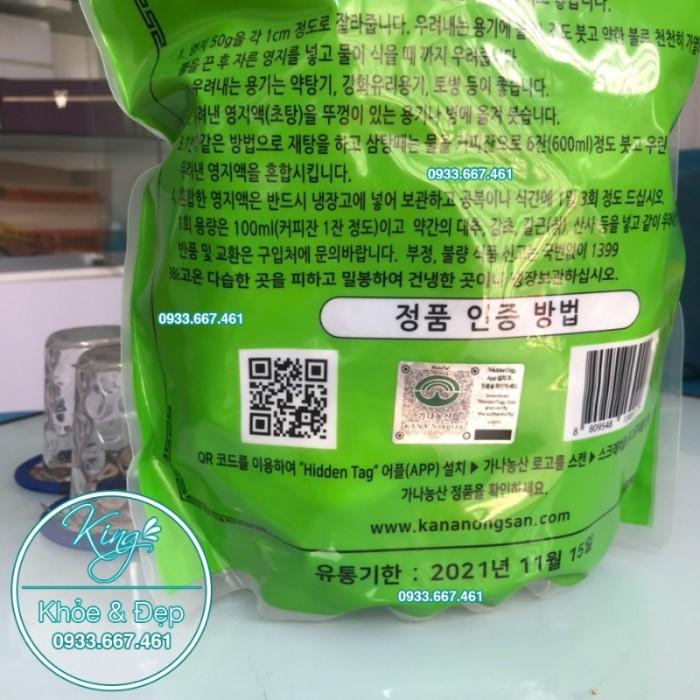 Nấm Linh Chi Đỏ Kana Nongsan Hàn Quốc 1kg1