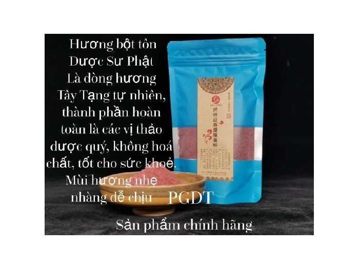 Hương bột cúng dường Bổn Tôn từ Tây Tạng3