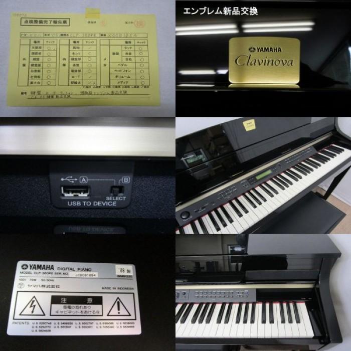 ĐÀN PIANO YAMAHA CLP 380 PE CHÍNH HÃNG - KHÁT VỌNG MUSIC