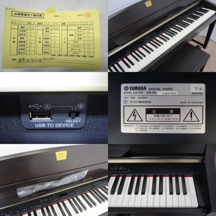 ĐÀN PIANO YAMAHA CLP 370 CHÍNH HÃNG - KHÁT VỌNG MUSIC
