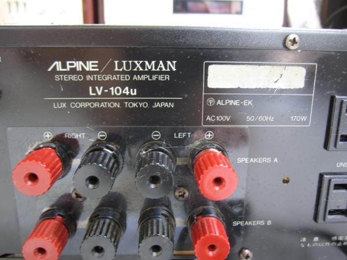 AMPLI LUXMAN 104u3
