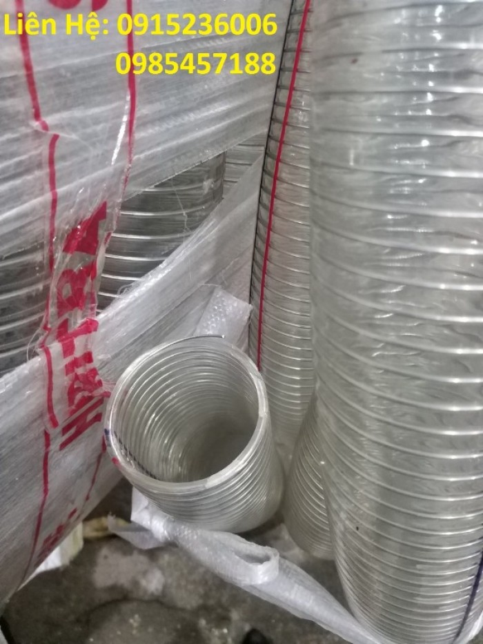 Ống Nhựa mềm lõi thép D42, D45, D48, D50 Hàn Quốc giá rẻ nhất Hà Nội