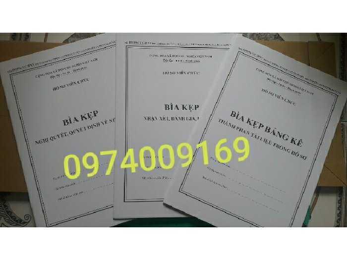 Hồ sơ viên chức  theo thông tư 07/20192