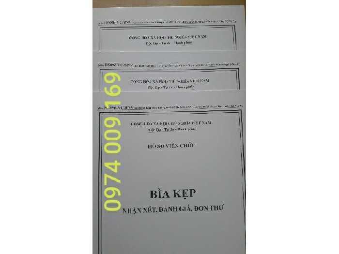 Bộ 3 bìa kẹp hồ sơ viên chức theo tt070