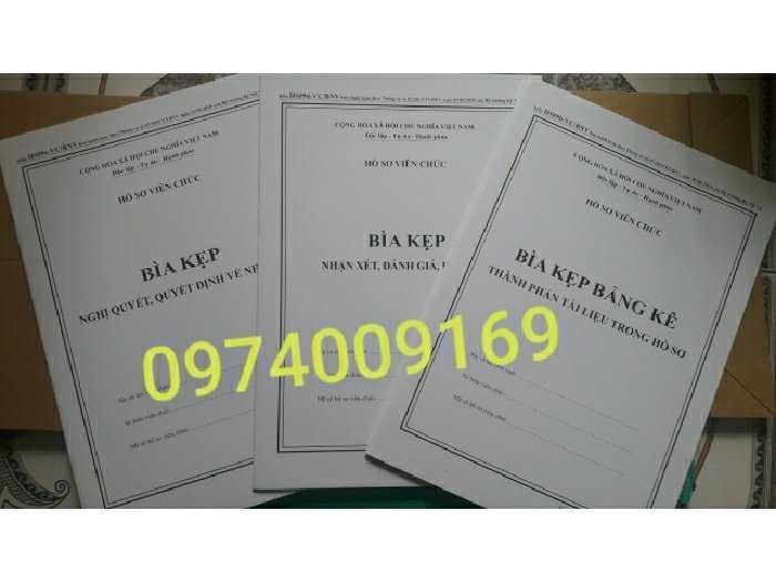 Bộ 3 bìa kẹp hồ sơ viên chức theo tt071