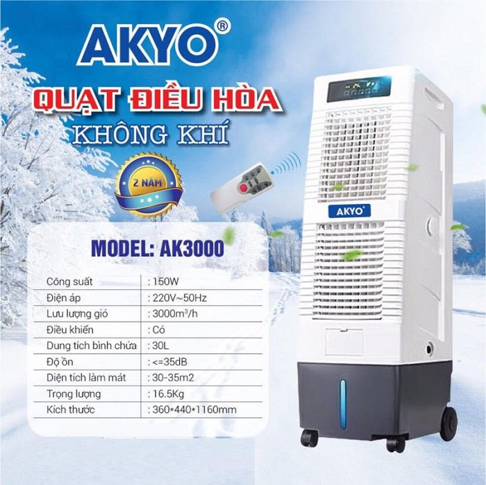 Quạt điều hòa không khí 2 tầng Akyo AK-3000 Thương hiệu Nhật Bản0